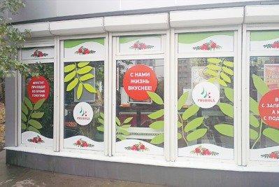оформление витрин магазинов