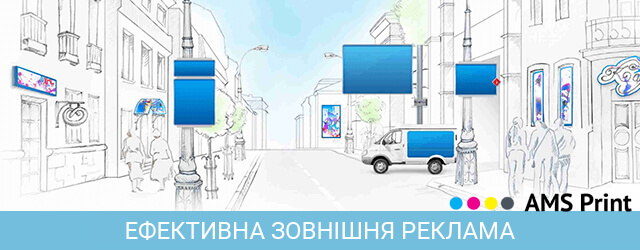 ефективність реклами
