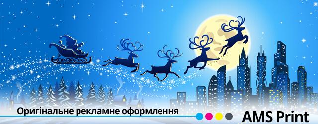 новорічні банери